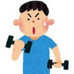 太るための筋トレ方法
