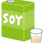 豆乳ダイエットの効果的な方法と注意点