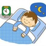 すぐに子供が眠くなる5つの方法