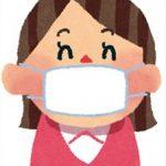 咳を止める方法~マスクの効果的な使い方