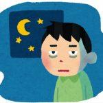 夜中に一瞬で眠気を覚ます7つの方法
