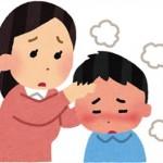 子供の熱を下げる方法~インフルエンザ編
