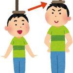 成長期の子供必見!食べ物で身長を伸ばす方法