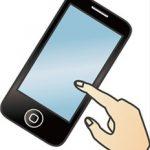 【iPhone】アドレス帳の簡単なバックアップ方法