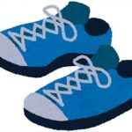 【メルカリ】靴の発送方法~定型外よりらくらくメルカリ便がお得な理由