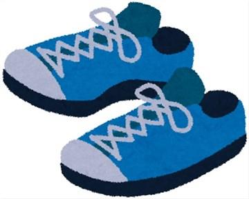 メルカリ 靴 発送