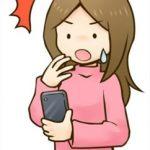 【メルカリ】住所トラブルの事例と防ぐ方法