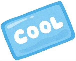 簡単!保冷剤で顔の毛穴をなくす方法